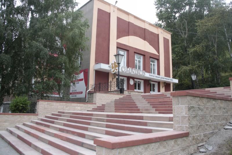 Театр накануне торжества и открытия сезона