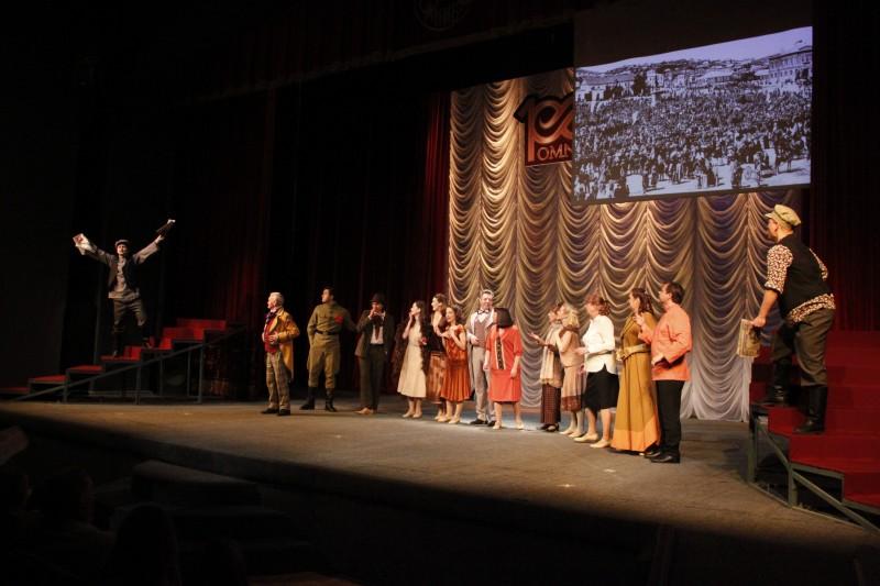 Наш театр отметил 100-летний юбилей