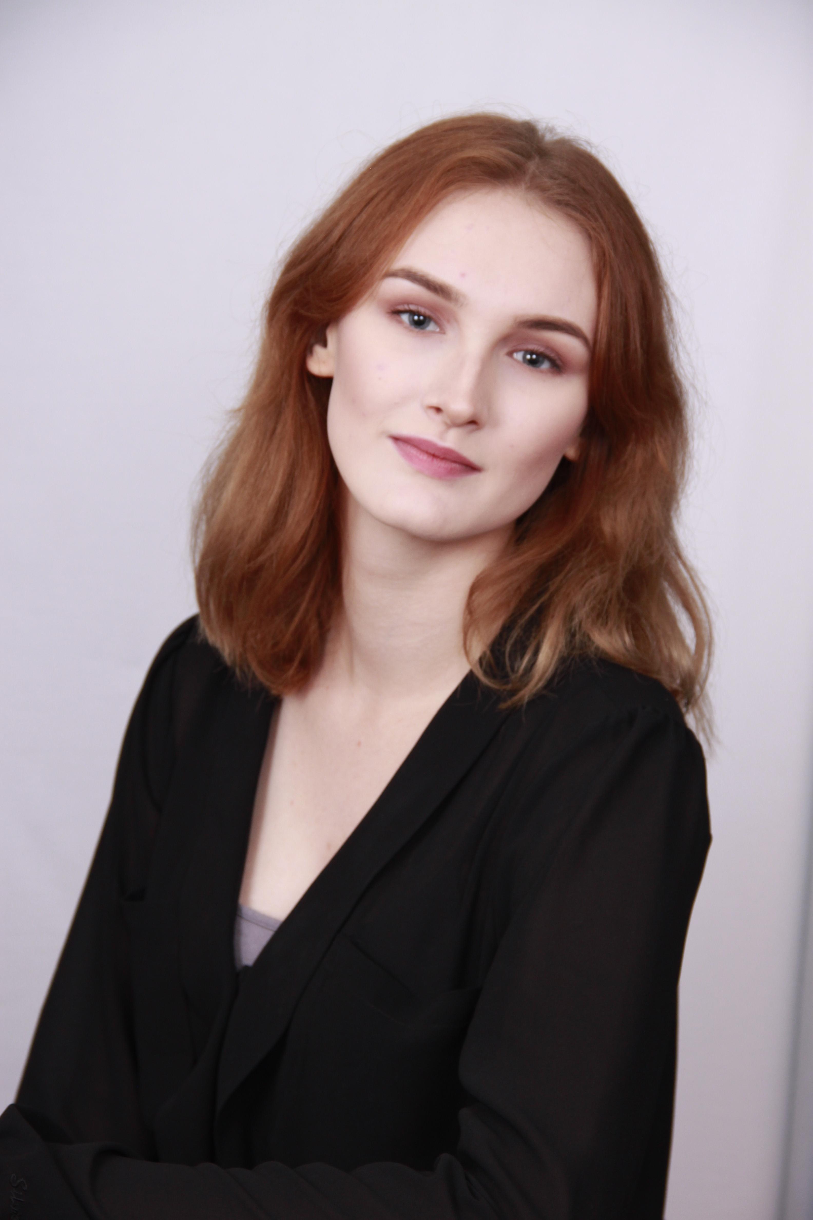 Алина Денисовна Рыбалко